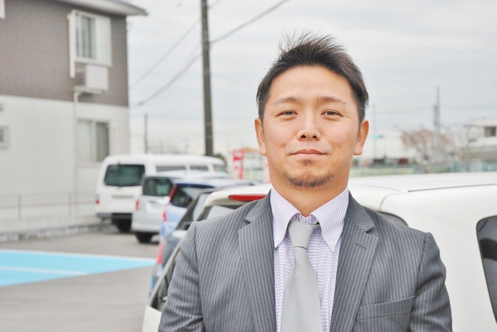 ハッピーカーズ 島田店