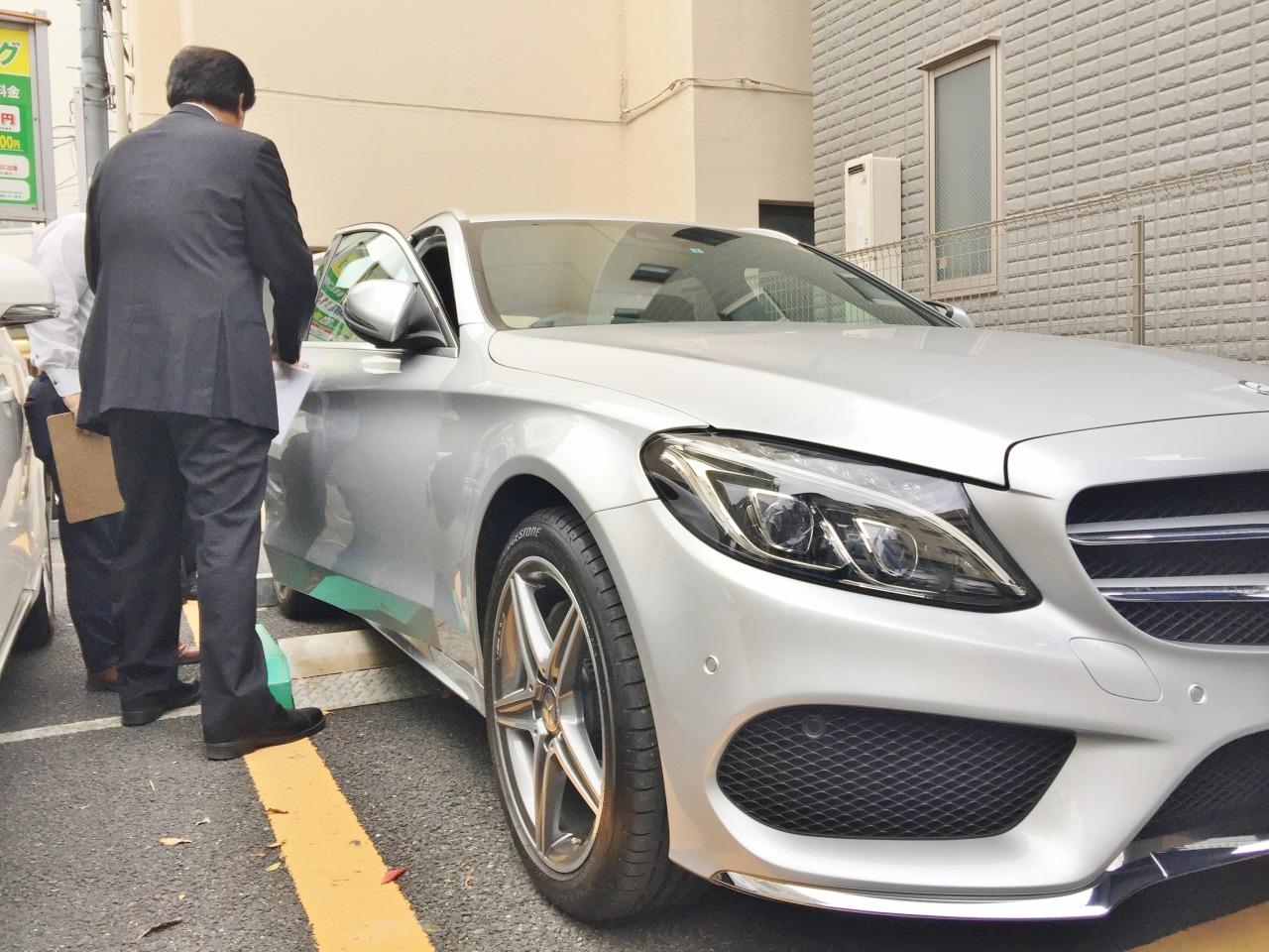最新の輸入車から外車まで出張査定に必要なノウハウを網羅