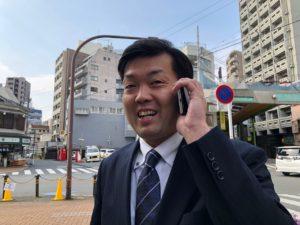 山梨県で車査定のことならお気軽にお電話ください